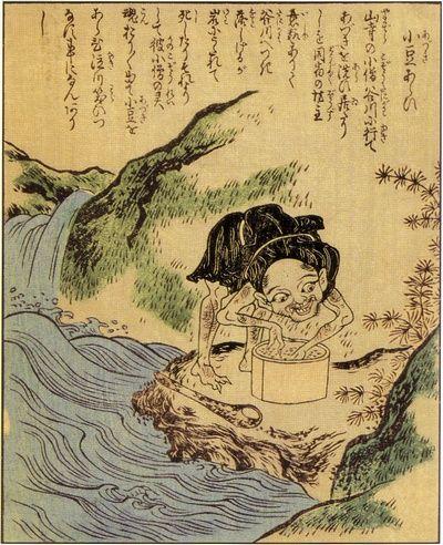 ShunsenAzukiarai