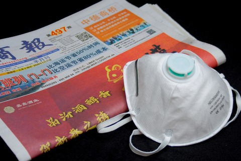 respiratory-protection-4887498_1280