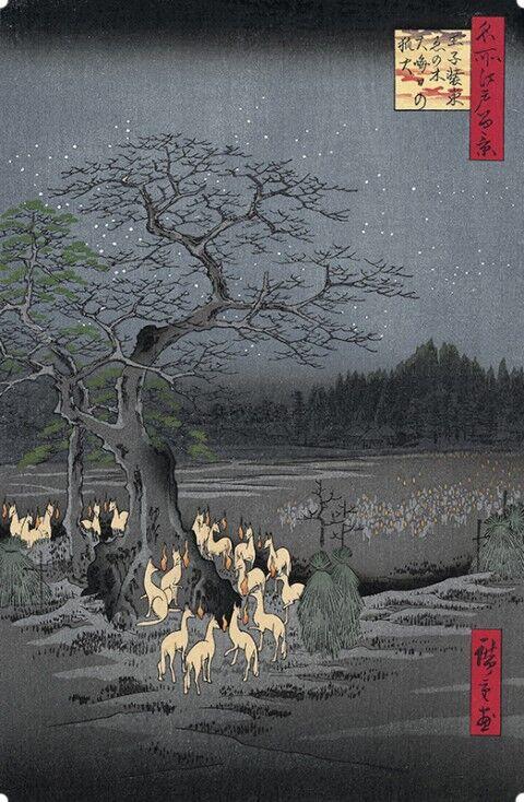 hiroshige186_main