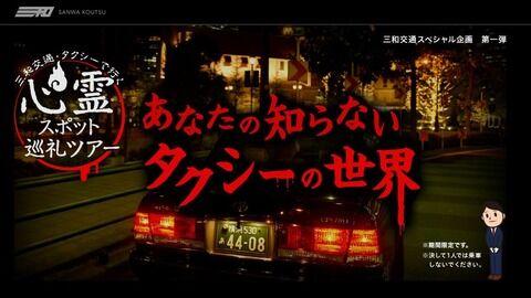 l_kk20150706_taxi01