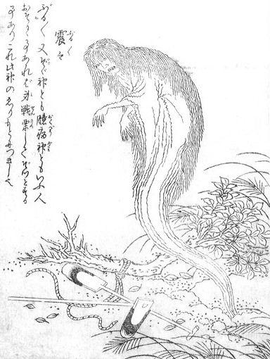 SekienBuruburu