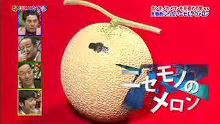 onesegpc_20110822_23410132