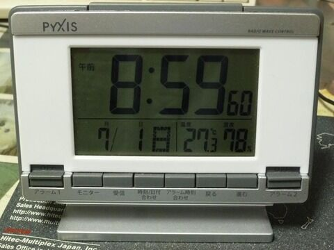P1100082ED