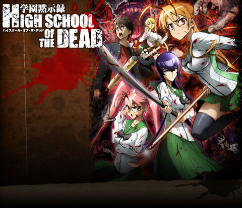 highschool-of-the-dead1