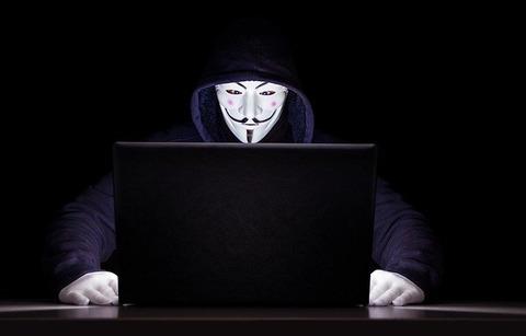 anonymous-4165613_640