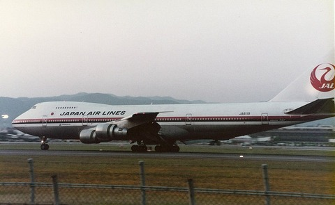 800px-Japan_Airlines_B747SR-46_(JA8119)_at_Itami_Airport_in_1984