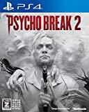 "PsychoBreak 2(サイコブレイク2) 【初回数量限定特典】""THE LAST CHANCE PACK""同梱"