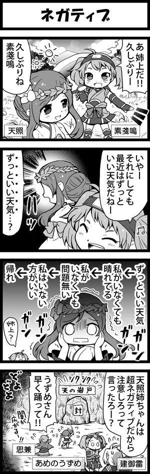 comic_54