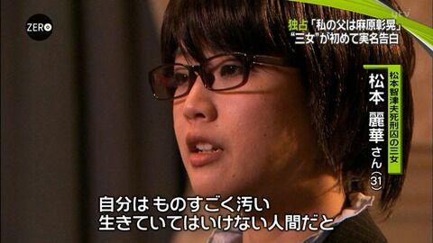 MatsumtoReika_002