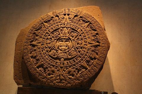 aztec-calendar-642655_640