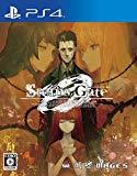 【PS 4版】 STEINS;GATE 0 【初回封入特典】PS4版「STEINS;GATE HD」DLCコード同梱