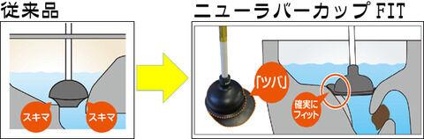 yuda20120042