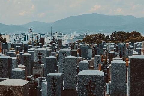 cementery-5621912_640