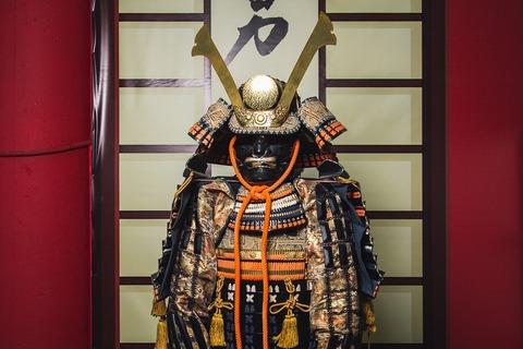 samurai-1176340_1280 (1)