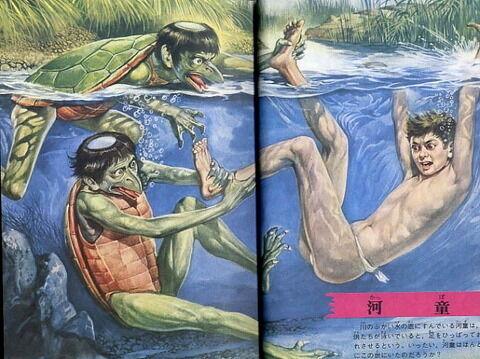 illustration_kappa_by_visual_artist_gojin_ishihara