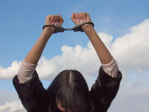 shackles-1875451_640