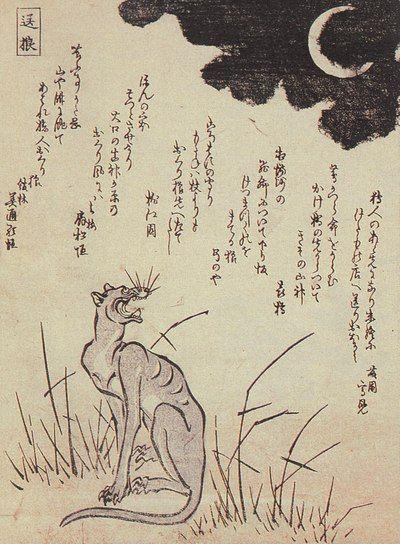 Masasumi_Okuri-okami