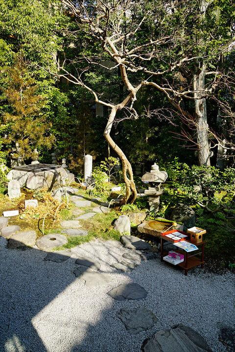 150124_Rokudo-Chinnoji_Kyoto_Japan08s3