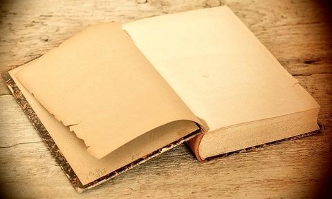 book-657630_640
