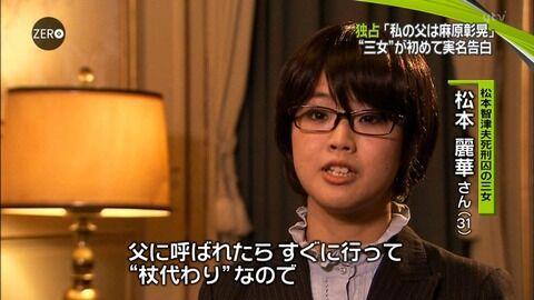 MatsumtoReika_001