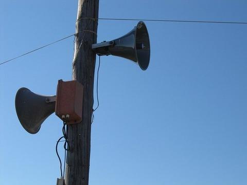 loudspeakers-112413_640