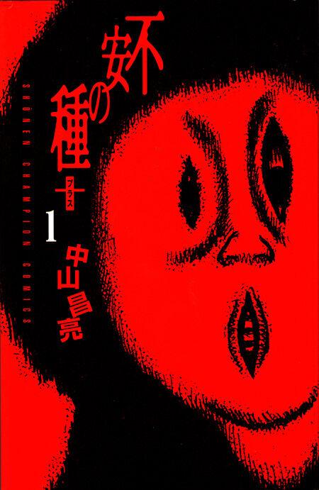 20130404_fuan4_v