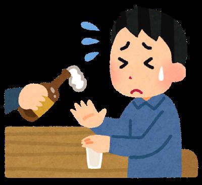 drink_geko_man