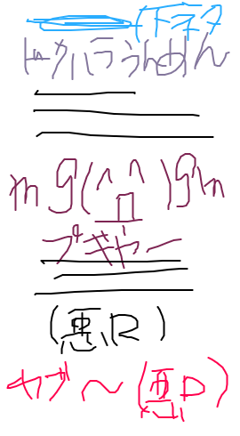 livejupiter-1583507928-695-270x490