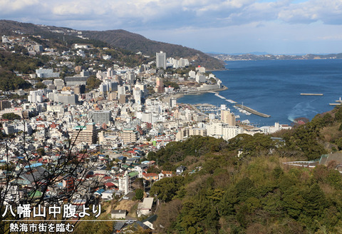 八幡山中腹より熱海市街を望む
