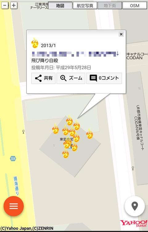 5ee99554-s