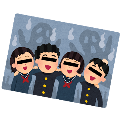 photo_shinrei_syashin