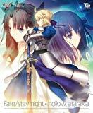 Fate/stay night+hollow ataraxia セット[アダルト]