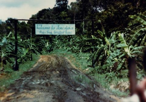 1920px-Jonestown_entrance
