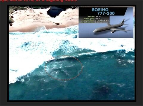 MH370GoogleEarth_4