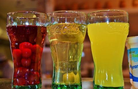 drink-2587859_640