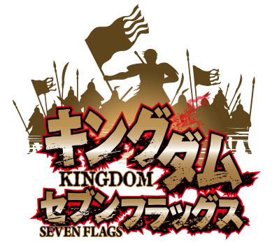 kingdom_seven_logo