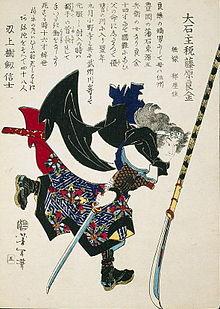 Ronin,_or_masterless_Samurai,_lunging_forward