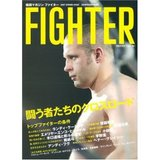 0704fighter