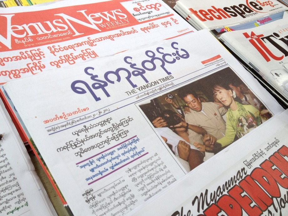 Newspaper of Burma