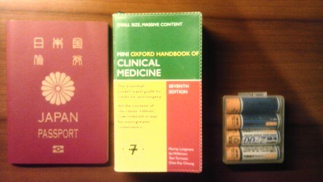 oxford handbook of clinical medicine 8th edition pdf