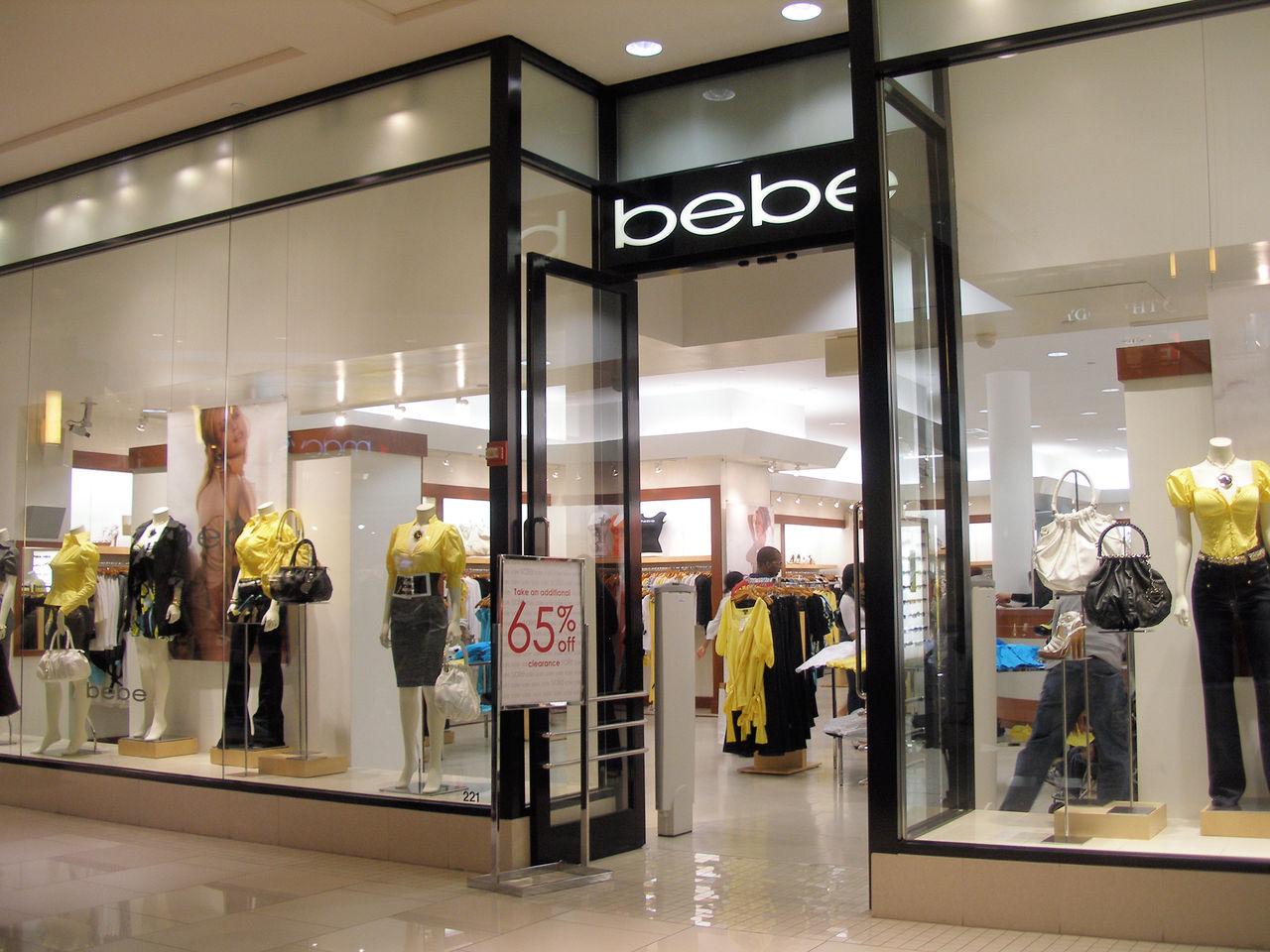 【大量閉鎖】、bebeは全店閉鎖にルー21は400店の閉鎖!チェーンストア経営は終焉? 激しくウォルマートなアメリカ