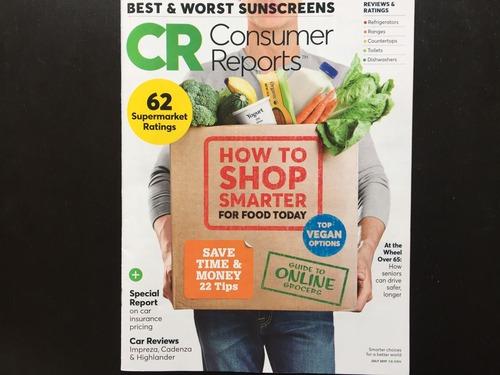 170605スーパーマーケット特集記事@コンシューマーレポート誌7月号