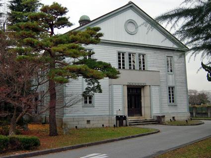 滋賀大学経済学部講堂