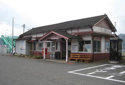 福島交通石川出張所