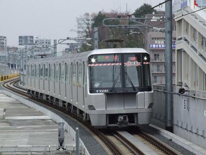 横浜市交通局10000形電車