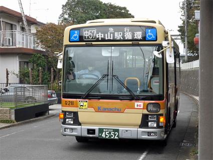 神奈中バス中57