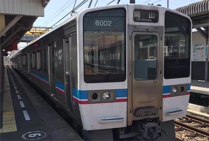 JR四国6000系電車