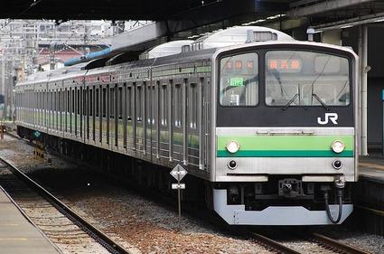 横浜線205系