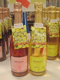 ワイン通販のENOTECA(エノテカ)
