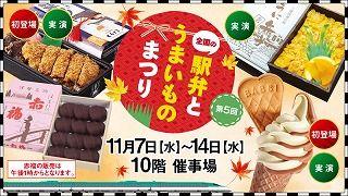 181106-line-800-450_修正
